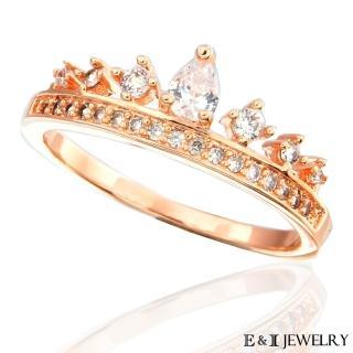 【E&I】-華麗加冕-八心八箭皇冠造型戒指(玫瑰金)