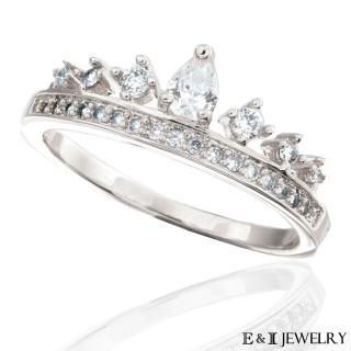 【E&I】-華麗加冕-八心八箭皇冠造型戒指(銀)
