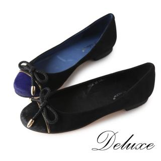 【Deluxe】包頭平底娃娃鞋(民族絨綁繩設計感  黑/藍)