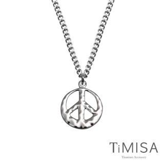 【TiMISA】和平風尚-原色-大 純鈦項鍊(M02D)
