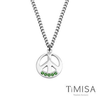 【TiMISA】和平風尚-大 純鈦項鍊M02D(雙色可選)