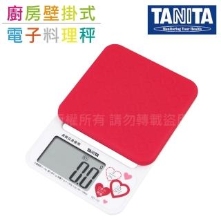 【TANITA】微量電子料理秤(紅色*KD-192RD)