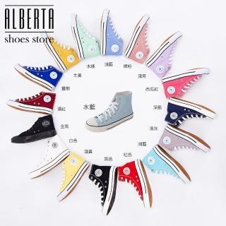 【Alberta】熱銷經典百搭基本款高筒帆布鞋(白色)