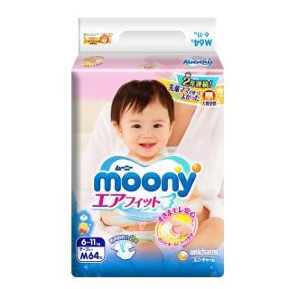 【滿意寶寶】日本頂級版紙尿褲-M(64片 x 4包/箱)