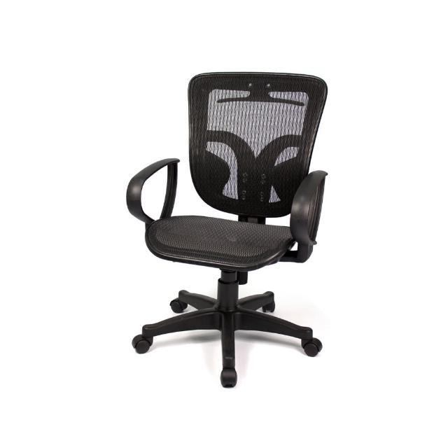 【aaronation愛倫國度】超透氣全網布辦公椅/電腦椅(DW-27)