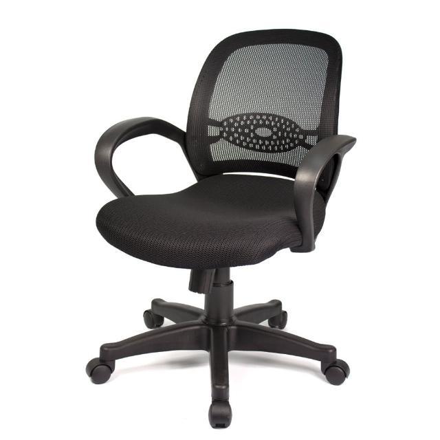 【aaronation愛倫國度】久座專用型 辦公-電腦椅(DW-332)