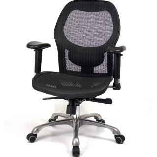 【aaronation愛倫國度】透氣頭枕尼龍網鋁合金五爪腳主管椅(i-213NSGA-B)