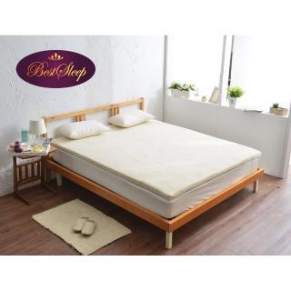 【BEST SLEEP 倍斯特手工名床】5尺5cm乳膠床 含布套、防塵套(天然乳膠系列 標準雙人)