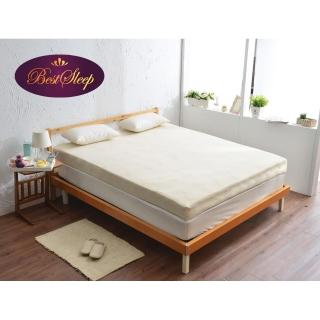 【BEST SLEEP 倍斯特手工名床】5尺15cm乳膠床 含布套、防塵套(天然乳膠系列 標準雙人)