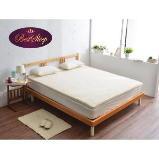 【BEST SLEEP 倍斯特手工名床】6尺5cm乳膠床 含布套、防塵套(天然乳膠系列 雙人加大)