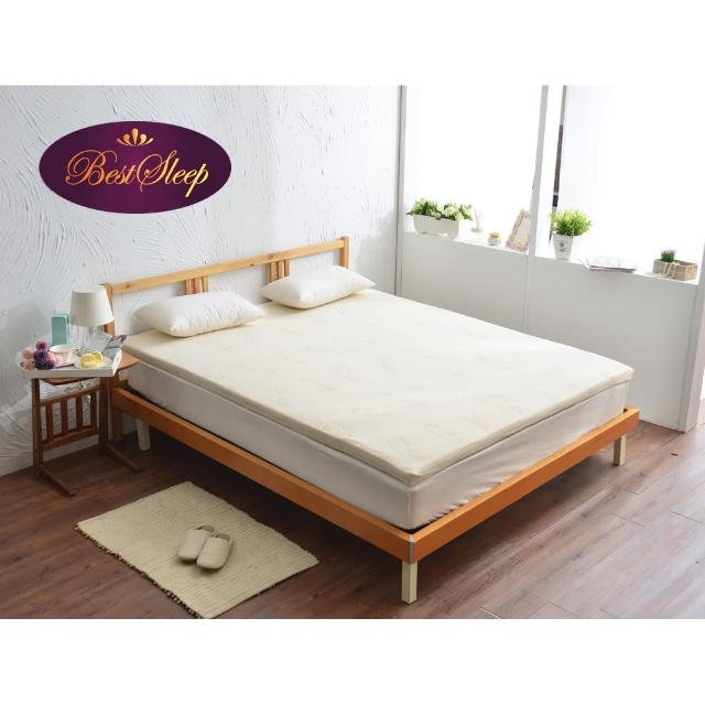 【BEST SLEEP 倍斯特手工名床】天然乳膠系列-天然乳膠墊6尺5cm(6尺5cm 雙人)