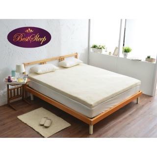 【BEST SLEEP 倍斯特手工名床】6尺8cm乳膠床 含布套、防塵套(天然乳膠系列 雙人加大)