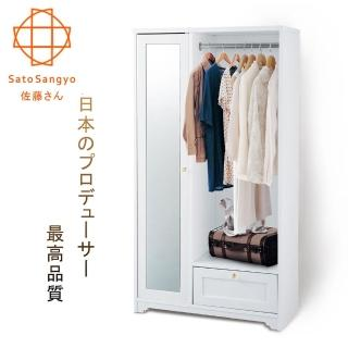 【Sato】ANRI小日子收納鏡櫃幅80cm-(樸素白)