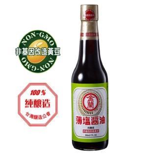 【金蘭】薄鹽醬油500ml