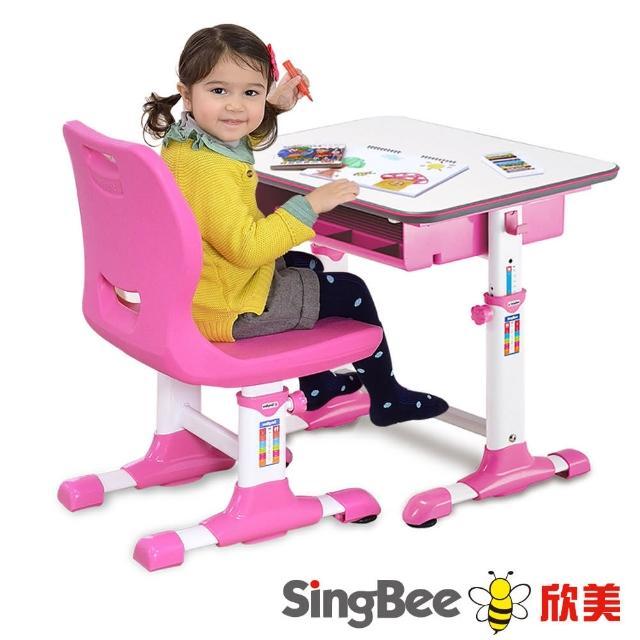 【SingBee欣美】小天使環保課桌椅(粉紅-藍色)