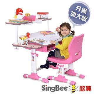 【SingBee欣美】小天使環保課桌椅-升級加大版(粉紅/藍色)