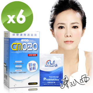 【GM020陳仙梅代言】雙效合一特種活益菌6盒(20包/盒*6)