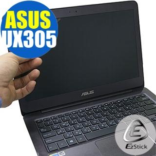 【EZstick】ASUS UX305 專用 靜電式筆電LCD液晶螢幕貼(可選鏡面或霧面)