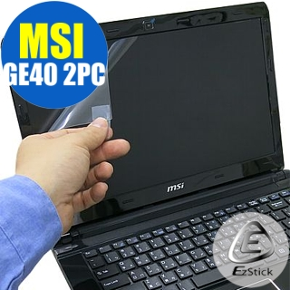 【EZstick】MSI GE40 2PC 專用 靜電式筆電LCD液晶螢幕貼(可選鏡面或霧面)