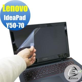 【EZstick】Lenovo Y50 Y50-70 專用 靜電式筆電LCD液晶螢幕貼(可選鏡面或霧面)