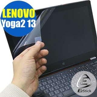 【EZstick】Lenovo IdeaPad YOGA 2 13 靜電式螢幕貼(可選鏡面防汙或高清霧面)