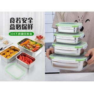 【韓版分離扣式兒童餐盒】買5格餐盒 贈3格隔熱 餐盒/便當盒/保鮮盒(買1送1 - 隨機出貨)