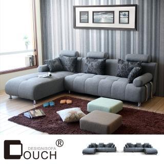 【COUCH】諾亞L型獨立筒布沙發組(左右型)
