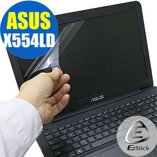 【EZstick】ASUS X554 X554LD 專用 靜電式筆電LCD液晶螢幕貼(可選鏡面或霧面)