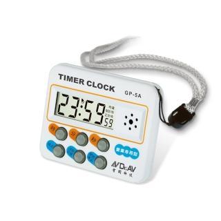 【Dr.AV】24小時正倒數計時器GP-5A(2入)