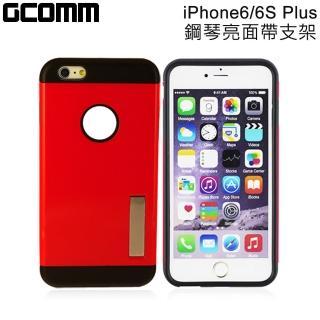 【GCOMM】iPhone 6/6S Plus 鋼琴亮面帶支撐架保護殼(亮炫系列 熱情亮紅)