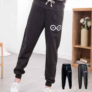 【衣心衣意中大尺碼】點點可愛兔子口袋休閒褲(黑色藍色B8002)