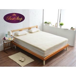 【BEST SLEEP 倍斯特手工名床】7尺8cm乳膠床 含布套、防塵套(天然乳膠系列 雙人特大)