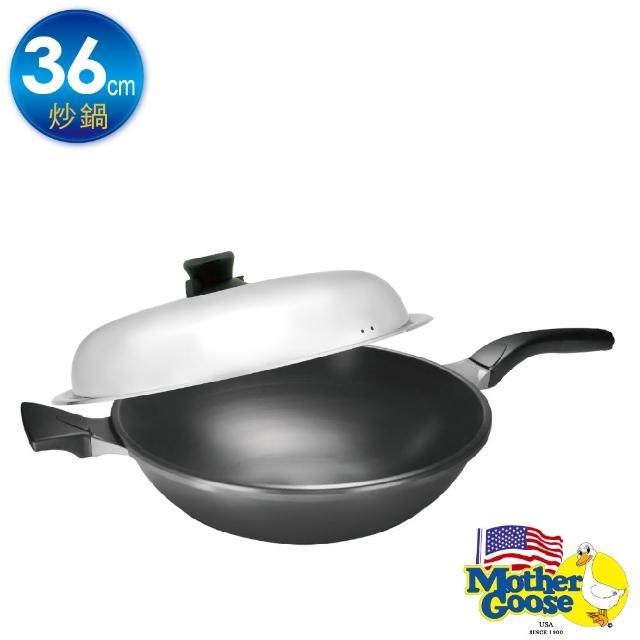 【美國鵝媽媽 Mother Goose】晶鑽二代裝甲科技炒鍋(36cm單把)