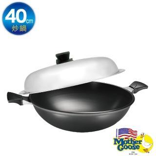 【美國鵝媽媽 Mother Goose】晶鑽二代裝甲科技炒鍋(40cm雙耳)