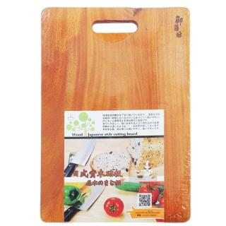 日式實木砧板-3入
