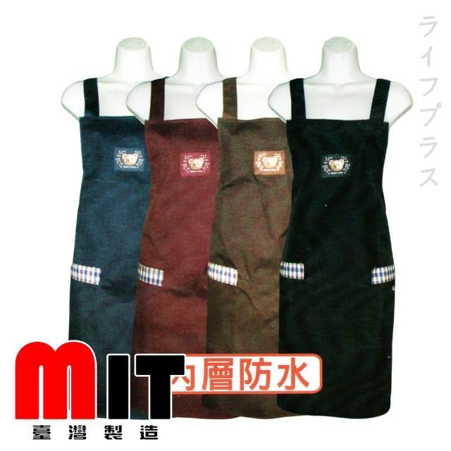 賓尼熊/素色貝瑞熊防水圍裙-4件組