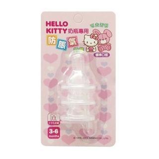 【HELLO KITTY】防脹氣奶嘴標準口徑(3入)