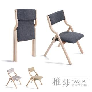 【雅莎居家生活館】北歐風復刻版折疊餐椅(175)