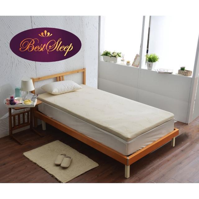【BEST SLEEP 倍斯特手工名床】3.5尺5cm乳膠床 含布套、防塵套(天然乳膠系列 標準單人)