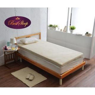【BEST SLEEP 倍斯特手工名床】3.5尺10cm乳膠床 含布套、防塵套(天然乳膠系列 標準單人)
