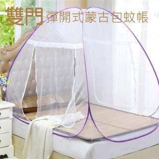 【R.Q.POLO】雙門彈開式蒙古包蚊帳-單人床120X190CM(顏色隨機)