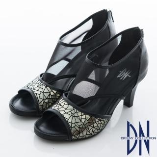 【DN】沁涼夏季 性感簍空羊皮高跟涼鞋(黑)