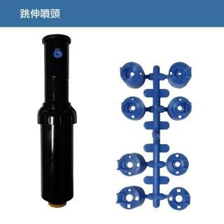 【灑水達人】六分機械式自動化隱藏噴頭長20cm可彈跳10cm調整40-360度(黑)
