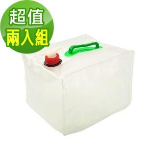 【韓國SELPA】多用途折疊水箱/20公升水桶/洗車/露營/澆花/飲水(超值兩入組)