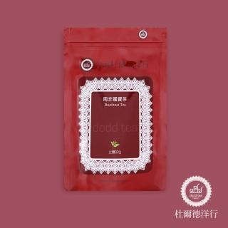 【杜爾德洋行】南非國寶立體茶包(2.5g*15PCS)