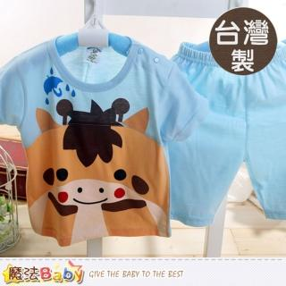 【魔法Baby】台灣製女寶寶夏季套裝(k39917)