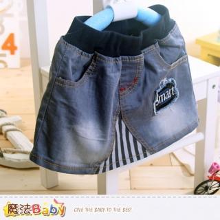 【魔法Baby】女童牛仔短裙(k40043)