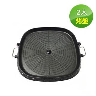 韓國最新火烤兩用烤盤(NU-G)