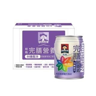 【桂格】完膳營養素50鉻配方250ml*24入