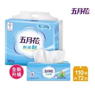 【五月花】新柔韌抽取式衛生紙110抽*12包*6袋(2015升級版)